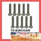 TS-BSM314M M3 x 14 Titanium Button Head Hex Socket - Machine (10 Pcs)