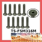 TS-FSM316M M3 x 16 Titanium Flat Head Hex Socket - Machine (10 Pcs)