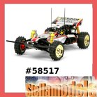 58517 Super Hot Shot (2012) w/ESC(TBLE-02S)