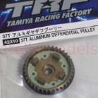 42310 37T Aluminum Differential Pulley [TAMIYA]