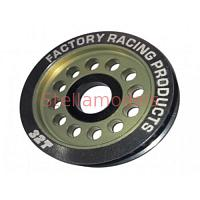 3RAC-3PY/32 Aluminum Diff. Pulley Gear T32