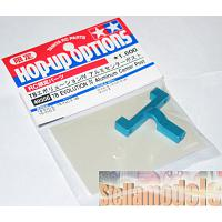49356 TB EVOLUTION IV Aluminum Center Post [TAMIYA]