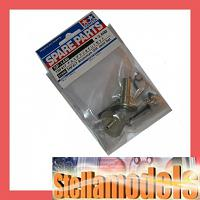 51446 TRF417 Aluminum Diff Joint Set