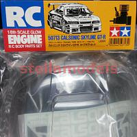 50713 Calsonic Skyline GT-R Body Parts Set (1/8 Glow Engine)