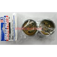 50549 2-Piece Wide Mesh Wheels (1 Pair)