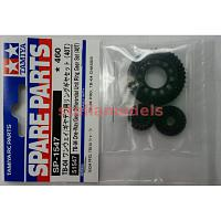 51547 TB-04 One Way / Gear Differential Unit Ring Gear Set (40T)