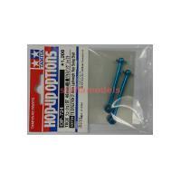 53724 TB EVOLUTION IV 46mm Lightweight Rear Swing Shaft