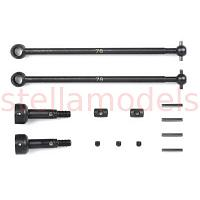 54015 DB01 Assembly Universal Shaft (Front)