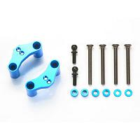 54437 DB02 Aluminum Upper Arm Mount (2pcs.) [TAMIYA]