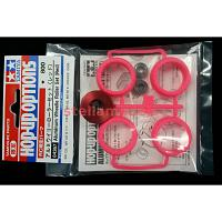 84367 Aluminum Wheelie Roller Set (Red)