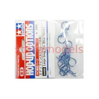 84405 Large Snap Pin (Blue/10pcs.)