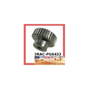 3RAC-PG6433 64 Pitch Pinion Gear 33T (7075 w/ Hard Coating)