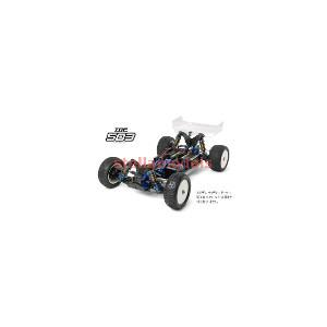 42275 TRF503 Chassis Kit