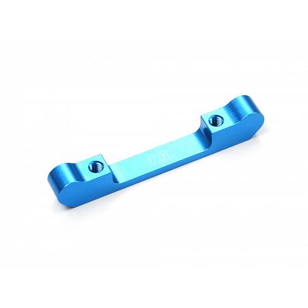 54069 TB-03 Aluminum Suspension Mount (1A) [TAMIYA] 1
