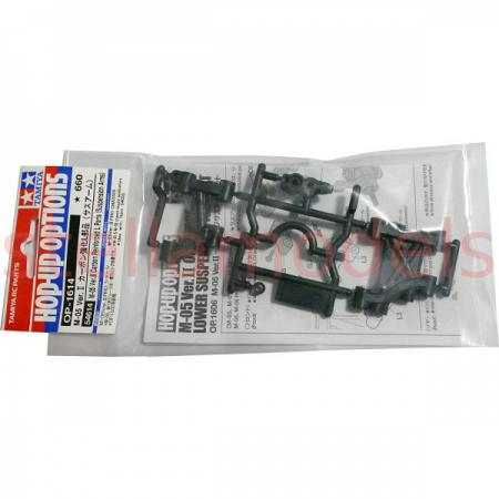 54614 M-05 Ver.II Carbon Reinforced L Parts (Suspension Arms) 1