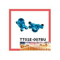 #TT01E-007BU Aluminum Rear Hub Arm (0-Deg.) for TT-01 Type-E (BU)