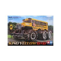 58653 G6-01 King Yellow 6x6 [TAMIYA]