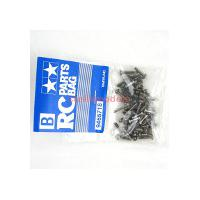 9465718 Screw Bag B (BB1-BB7)